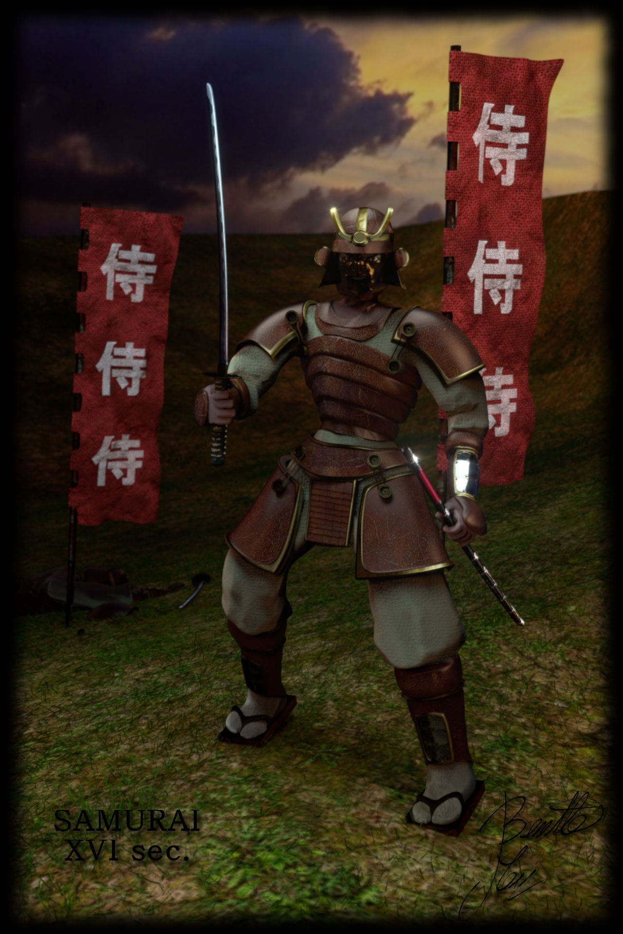 samurailow.jpg